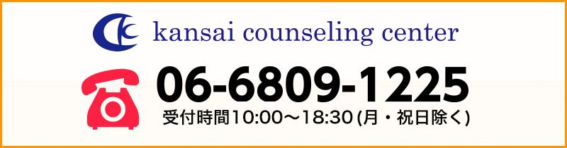 06-6809-1225